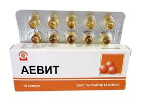 Аевит — инструкция по применению — витамины, капсулы, таблетки, аналоги, цена