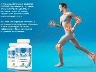 instaflex для суставов — инструкция, цена, отзывы, где купить