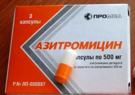 Азитромицин — инструкция по применению — капсула и таблетки для детей и взрослых