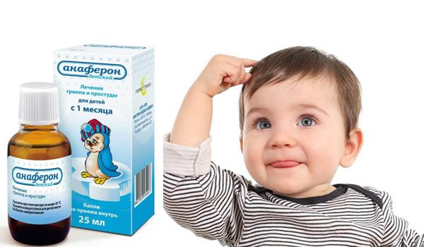 Анаферон — инструкция по применению — детский, взрослый — цена, отзывы, аналоги