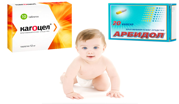 Арбидол или Кагоцел — что лучше для ребенка и взрослому при гриппе — отзывы