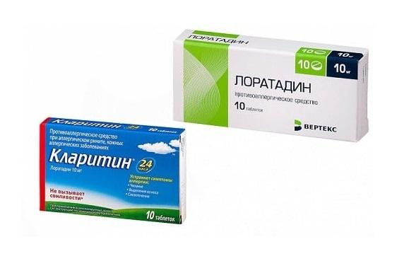 Антигистаминные препараты — список лучших препаратов для детей от аллергии