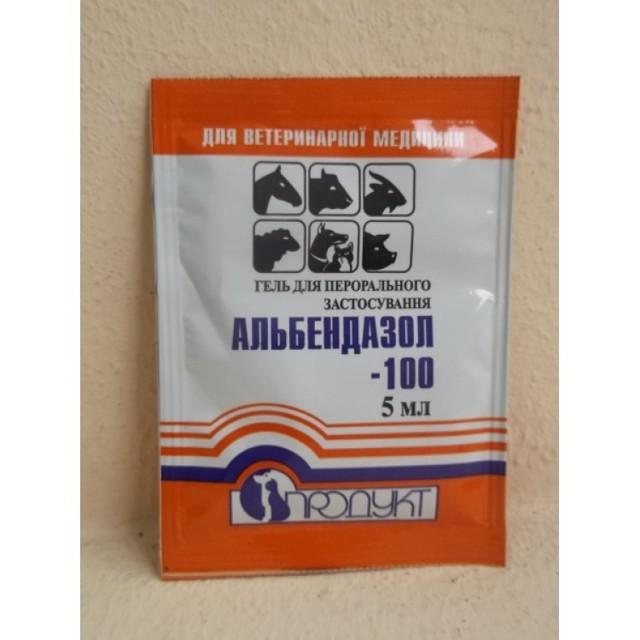 Альбендазол — инструкция по применению — цена, отзывы — для человека и животных