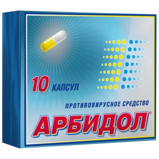 Амиксин — инструкция по применению взрослый — дозировки, отзывы